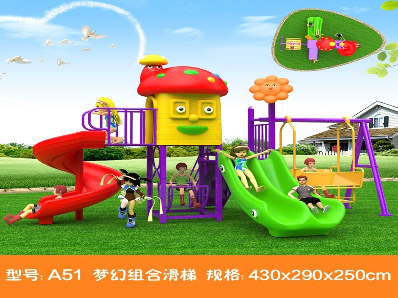 dream garden neighborhood playground equipment manufacturer