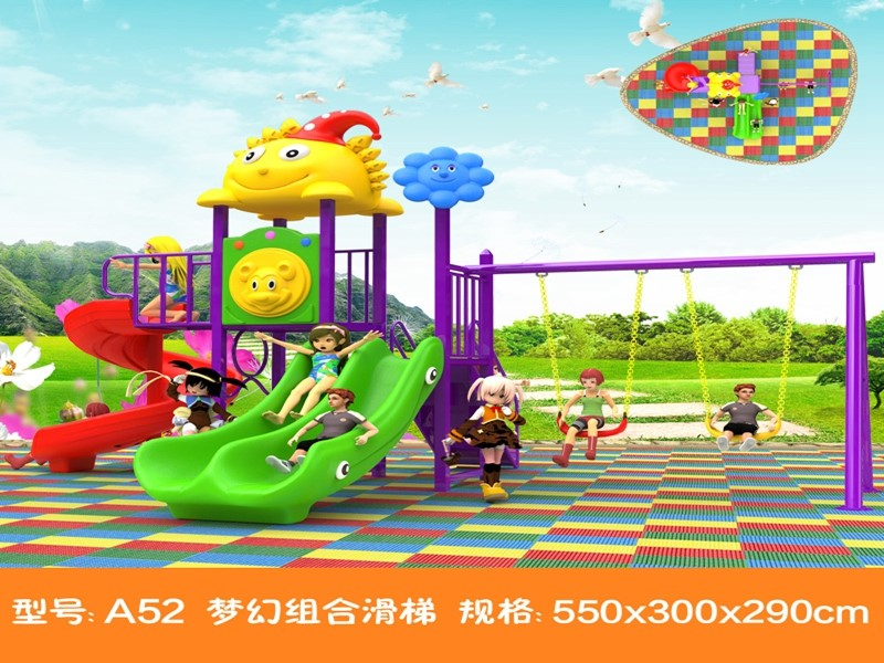 dream garden miracle recreation equipment manufacturer