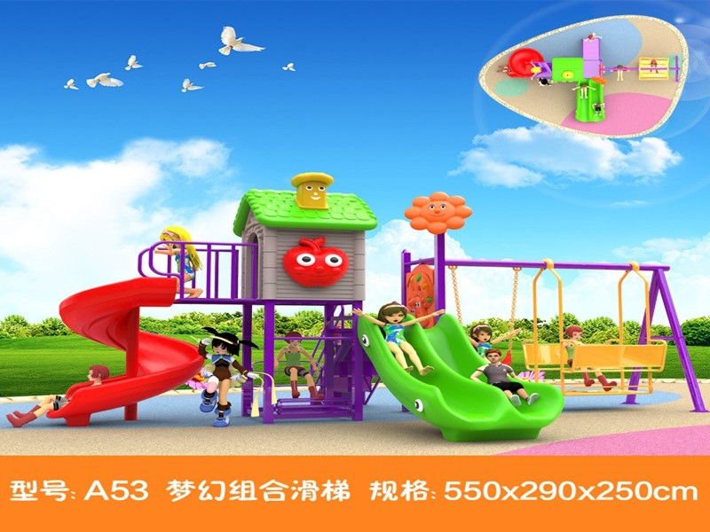 dream garden popular playground games manufacturer