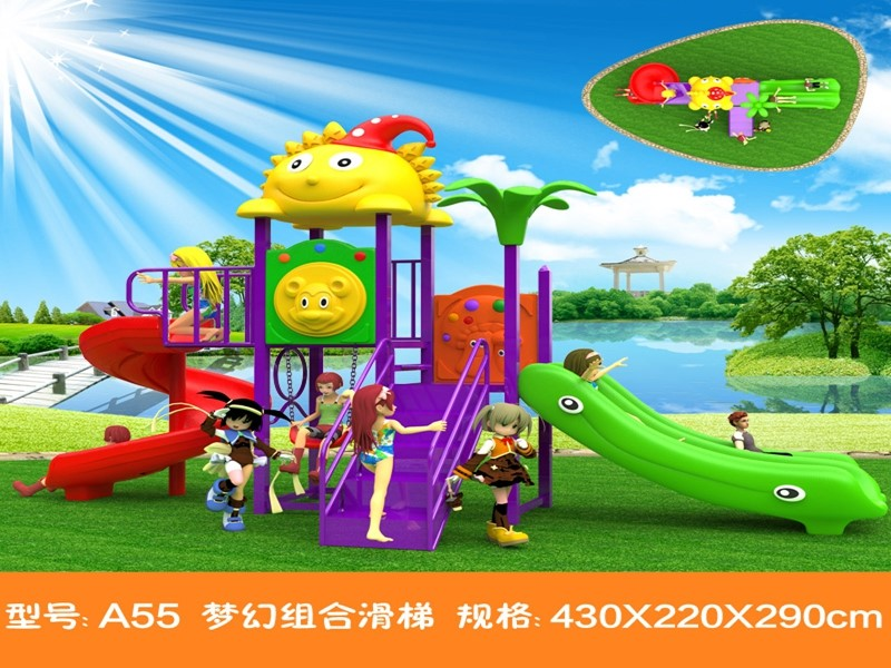 dream garden playground tube slide manufacturer