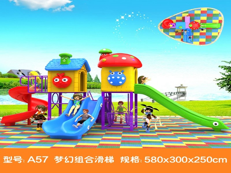 best outdoor playground for children