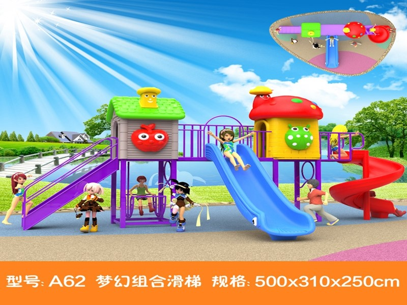 dream garden school playground equipment replacement manufacturer