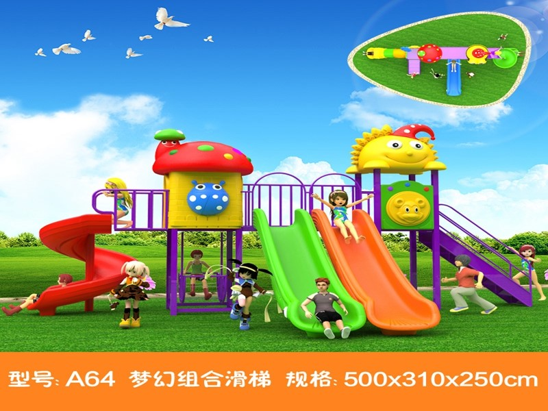 dream garden grants for daycare playground equipment manufacturer