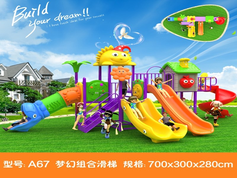 dream garden outdoor jungle gym manufacturer