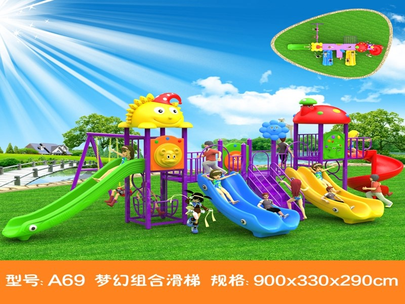 dream garden playground slide in chinese wholesaler
