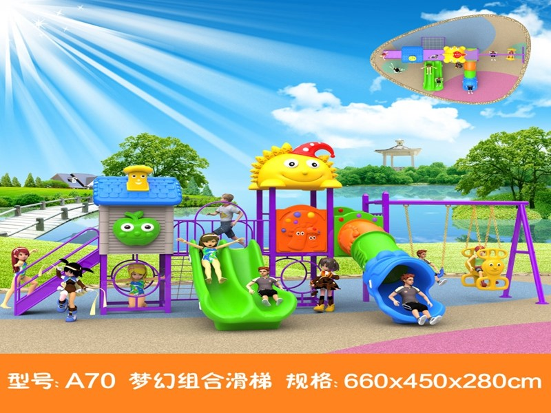 dream garden outdoor playground equipment china wholesaler