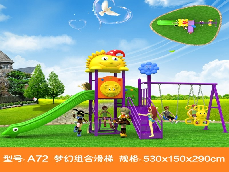 dream garden kids play area equipment wholesaler