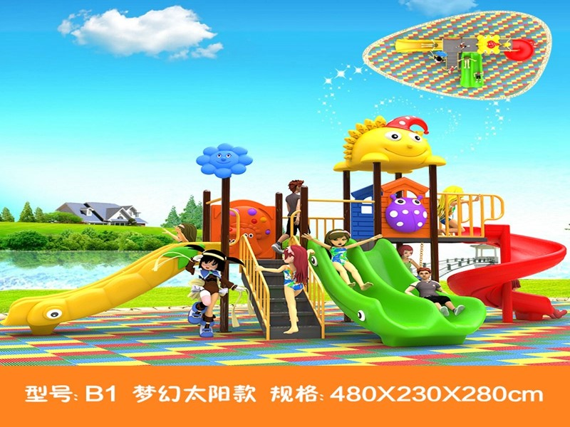 dream garden commercial playground wholesaler
