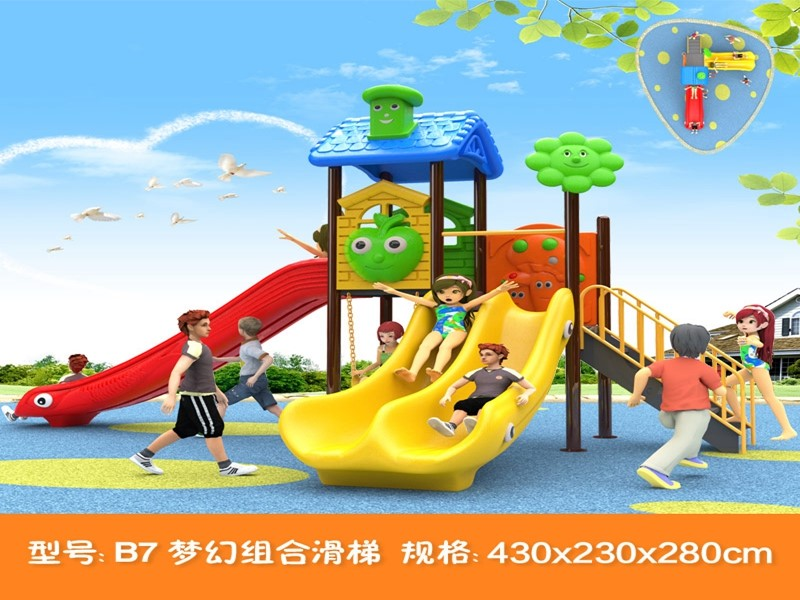 dream garden pirate ship playground equipment wholesaler