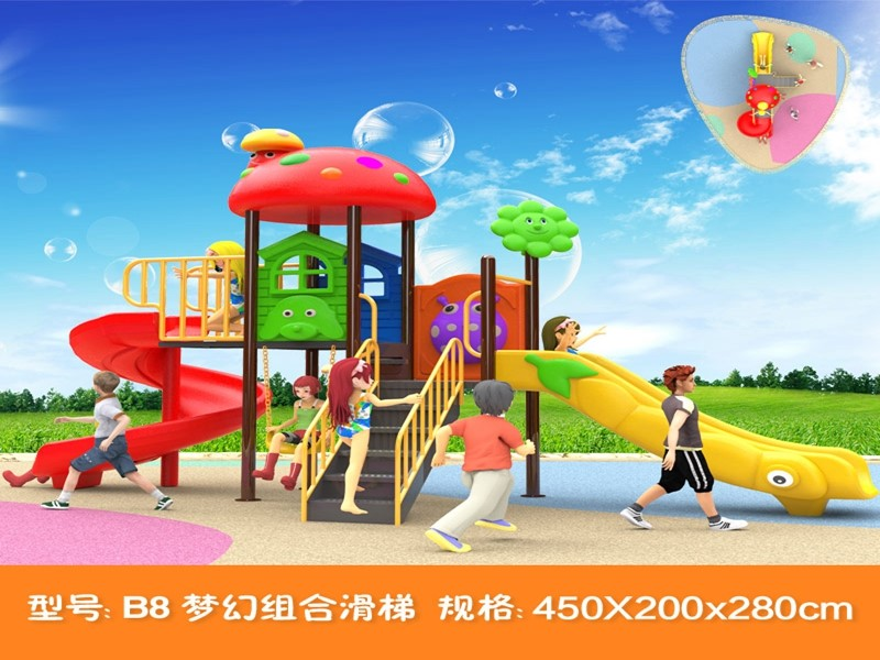 dream garden preschool china theme wholesaler