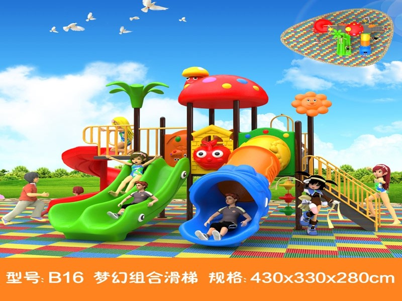 dream garden children park equipment wholesaler