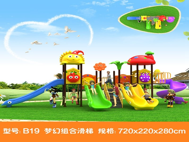 dream garden china playground equipment manufacturers wholesaler