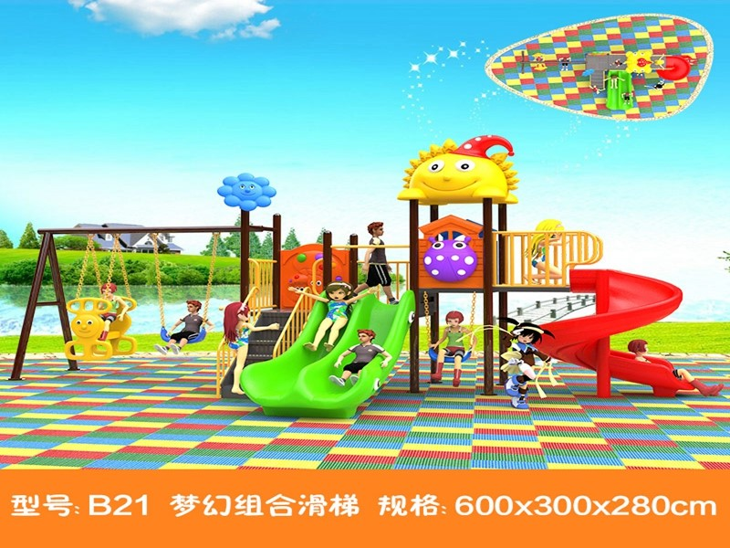 dream garden commercial grade playground wholesaler