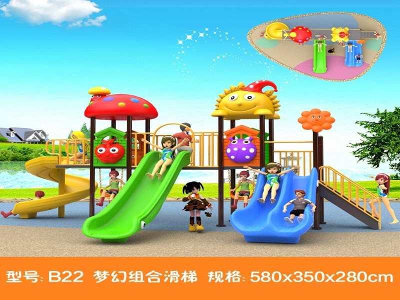 dream garden amusement park equipment manufacturers wholesaler