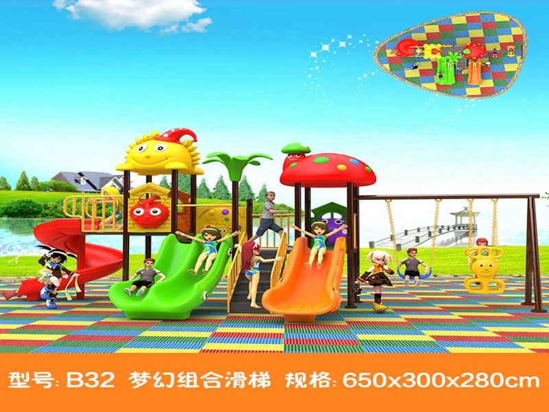 Custom outdoor playground equipment manufacturer
