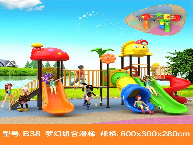 dream garden playground sunshade wholesaler