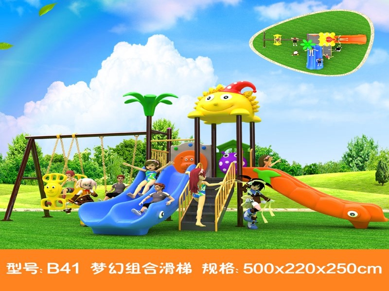 dream garden playgrounds for sale wholesaler