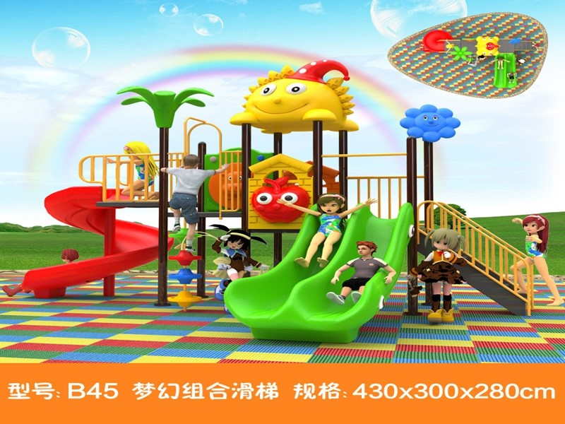 dream garden park playground equipment wholesaler