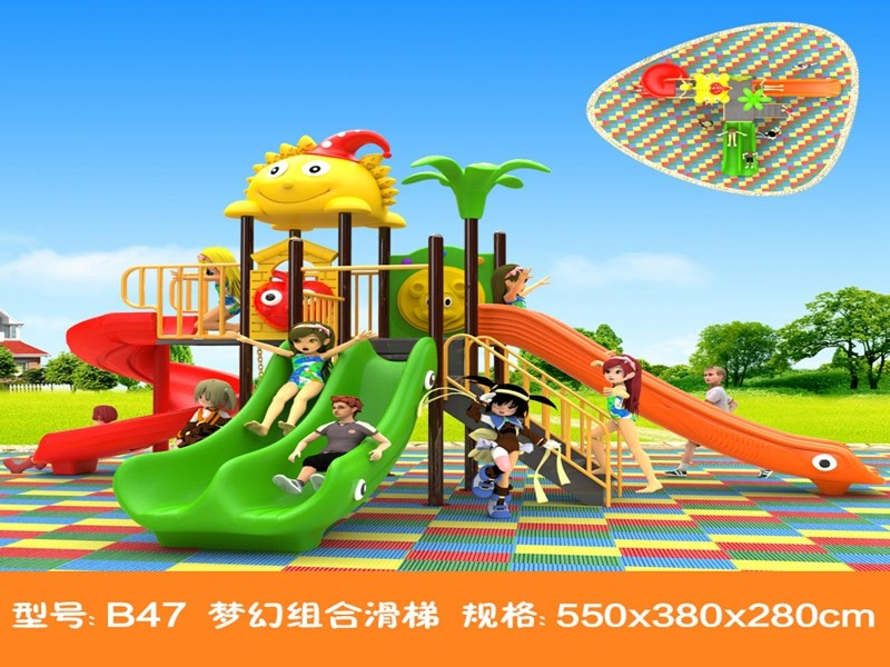 dream garden playground games for kids wholesaler