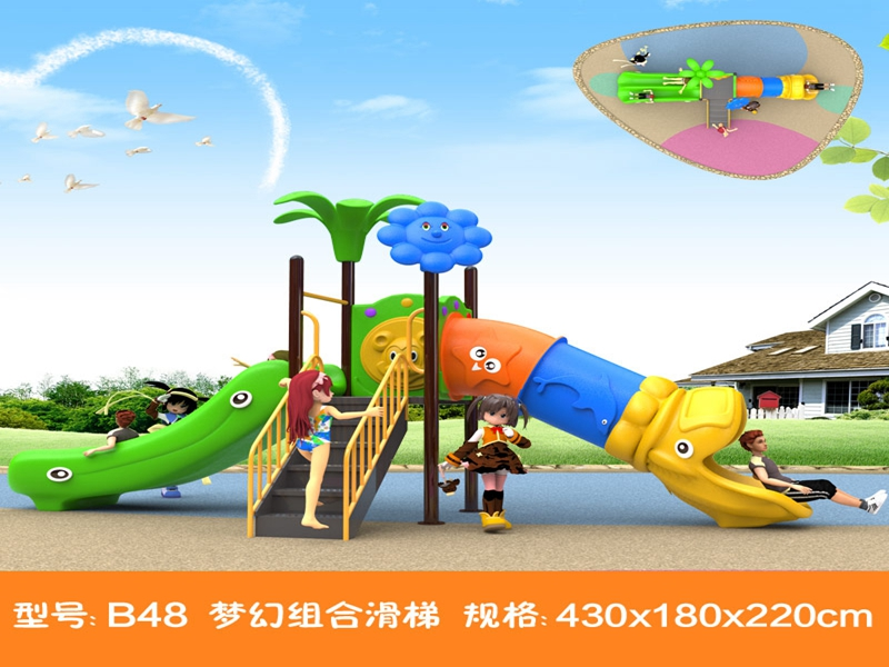 dream garden lovely outdoor playground design with high quality for primary school