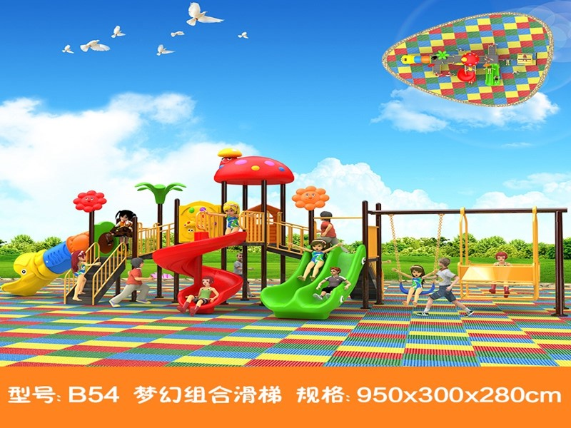 Preschool kids leisure outdoor playground equipment