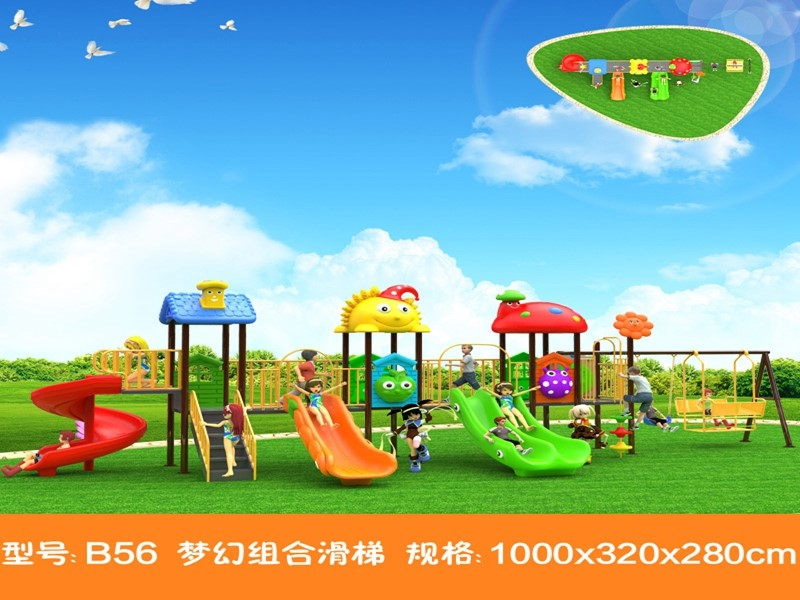 dream garden plastic playground wholesaler