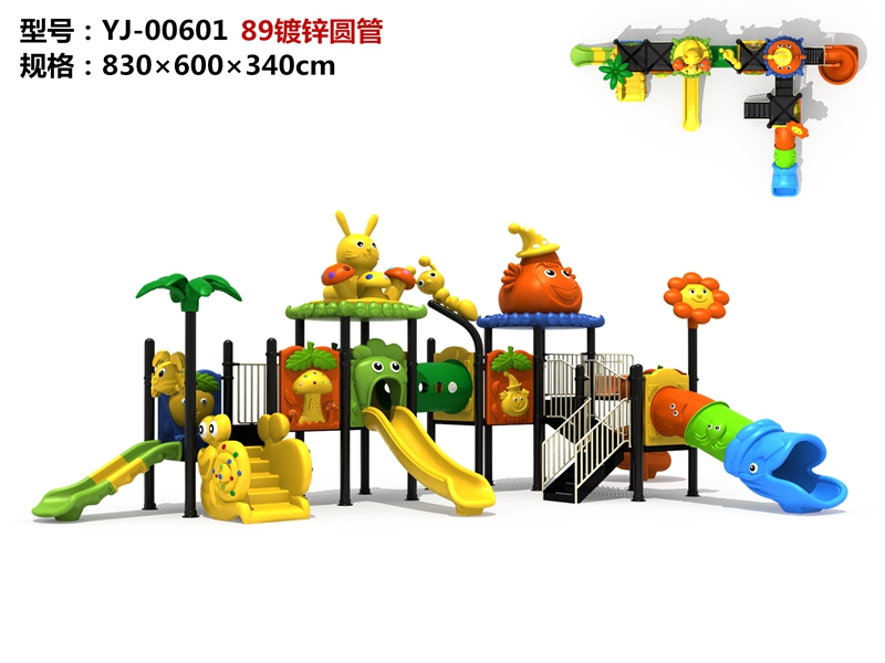 dream garden industrial playground equipment trade company