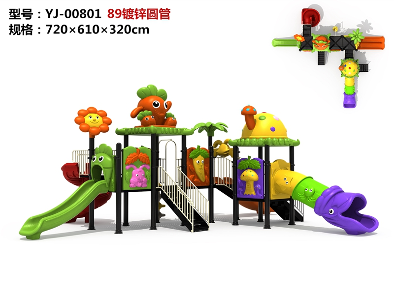 Small outdoor playset for sale