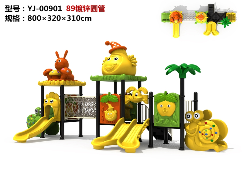 dream garden build your own playset trade company