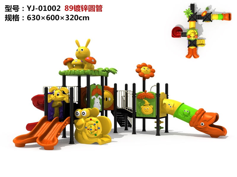dream garden playground cartoon factory