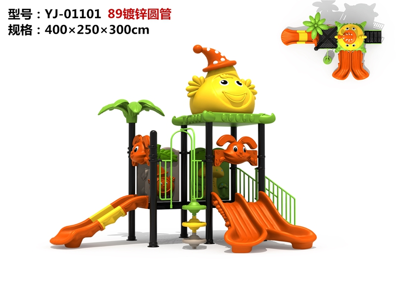 dream garden outdoor playground equipment china factory