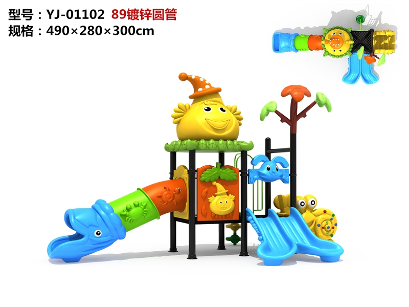 dream garden china playground equipment manu factory