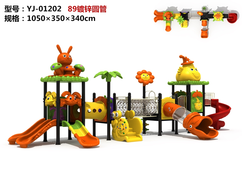 2020 hot outdoor playground for sale,customized kids playsets