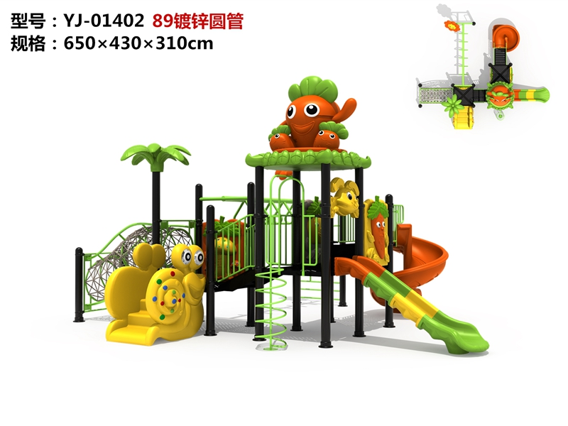 dream garden commercial playground equipment factory