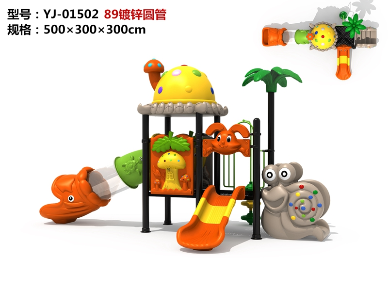 dream garden park playground factory