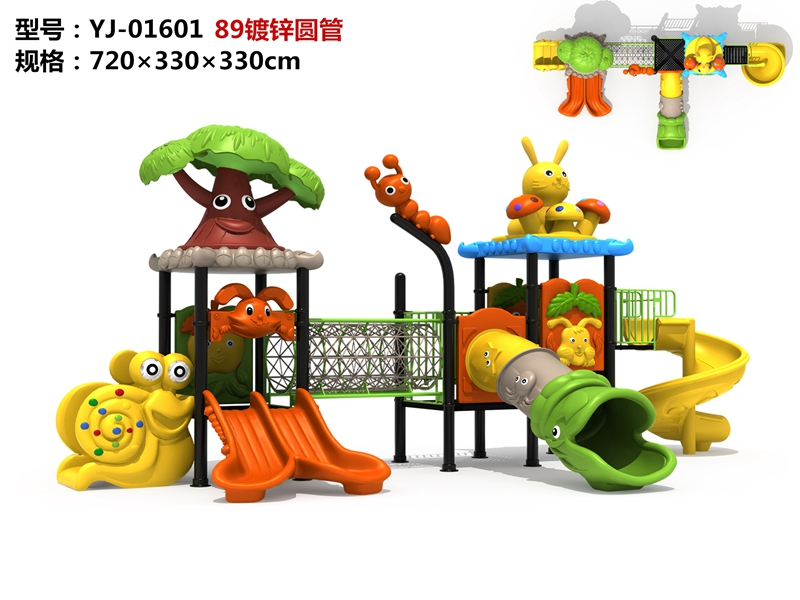 dream garden outdoor playground factory