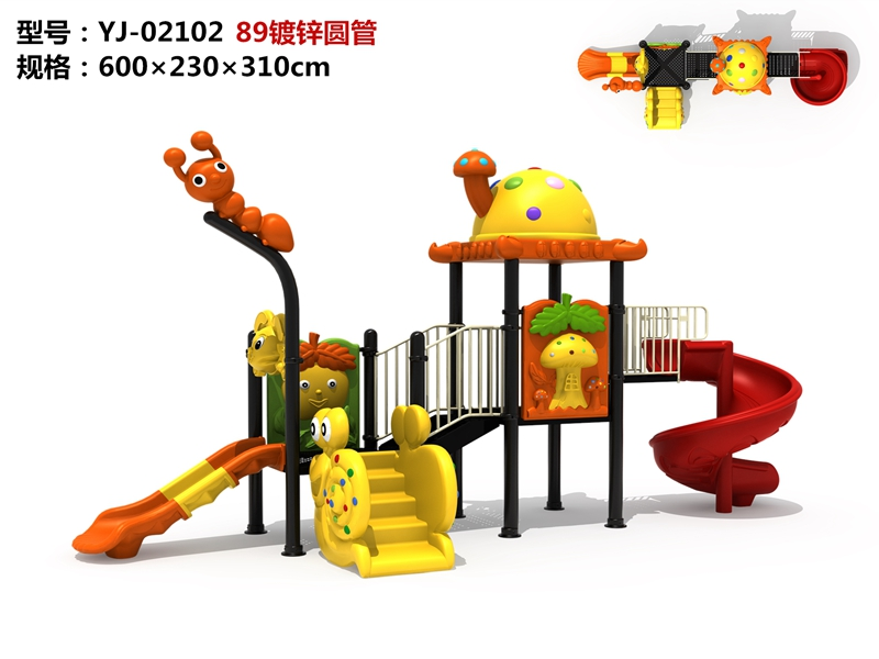 Kids safe outdoor playground Children's climb playground, Good quality exercise equipment for Primary school