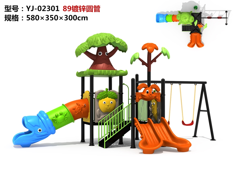 dream garden used playground equipment aucti factory