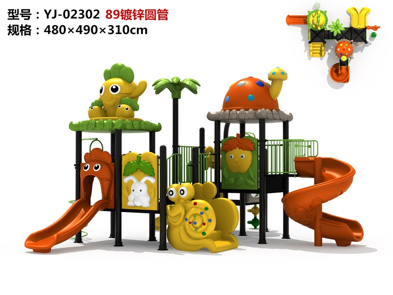 dream garden play equipment for sale factory