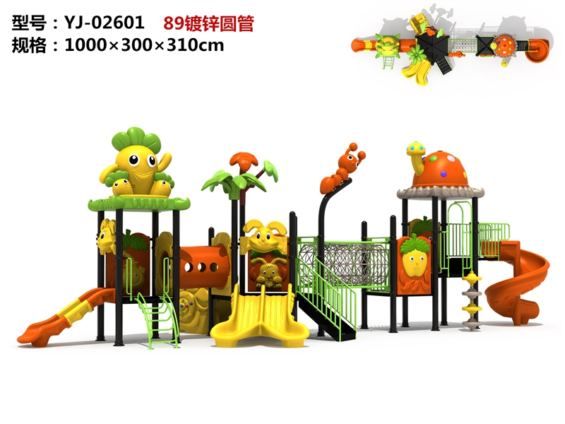 dream garden used playground for sale factory