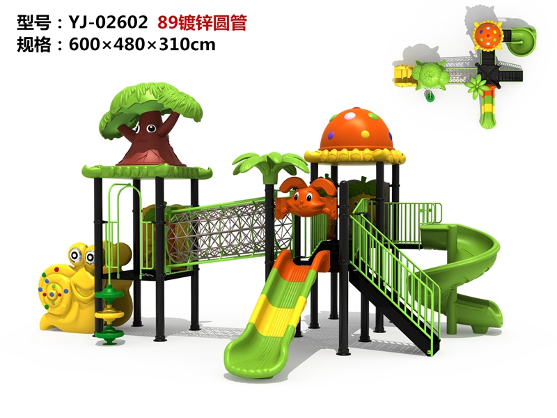 dream garden used playground equipment auction factory