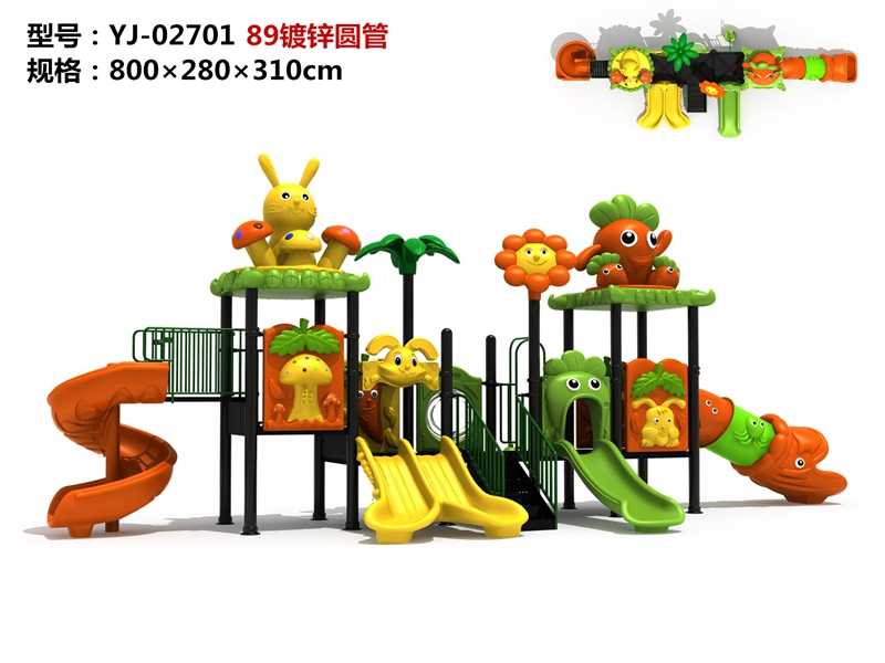 dream garden plastic playground equipment re factory