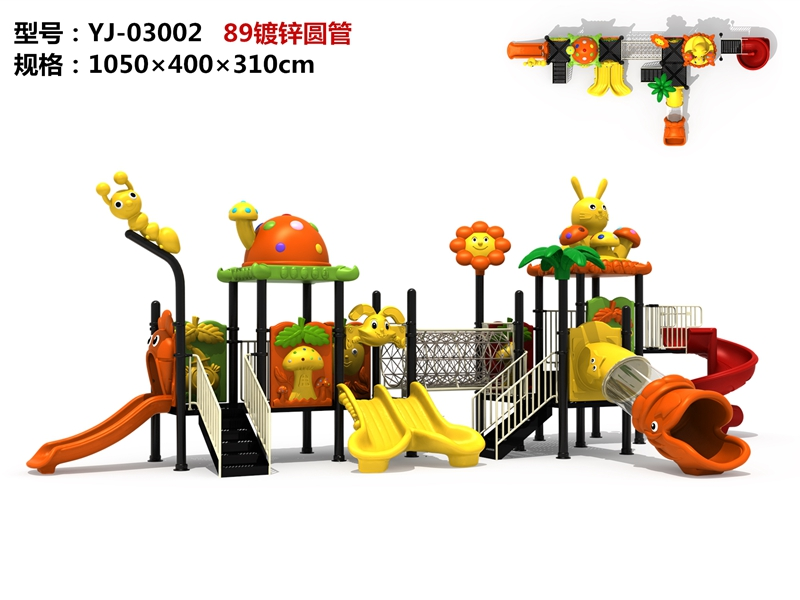 dream garden european playground equipment factory