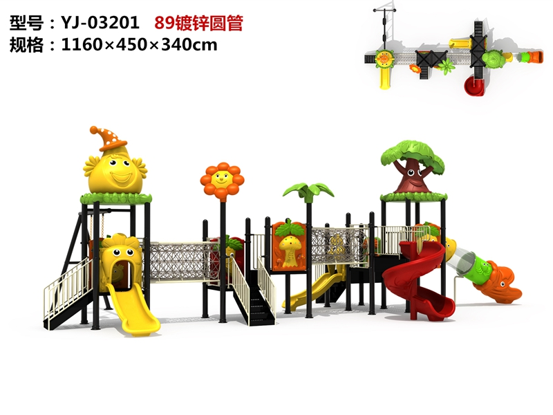 dream garden little tikes commercial factory