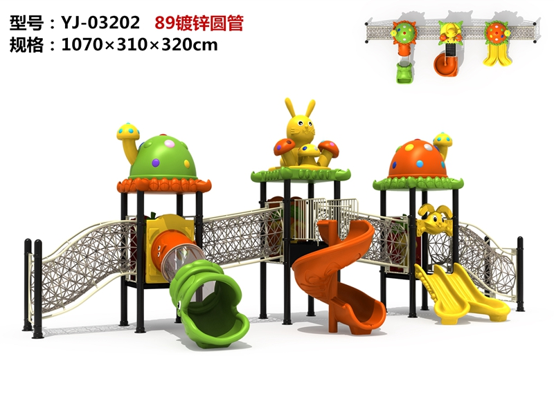 dream garden outdoor play structures factory