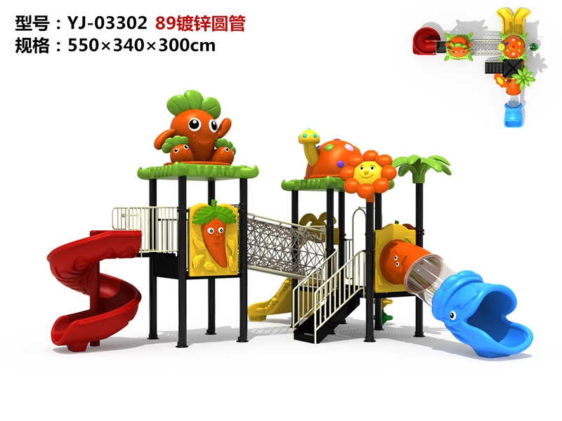 dream garden children's play structures and factory