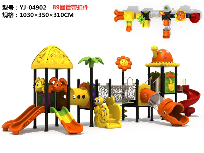 Toddler Play Equipment outdoor playground equipment park play structure