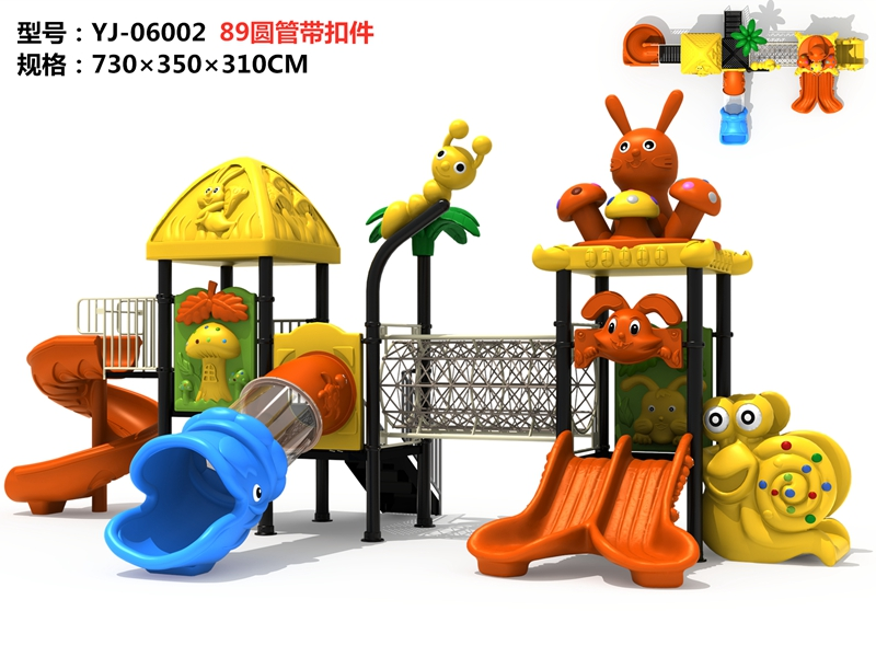 dream garden roller slide factory