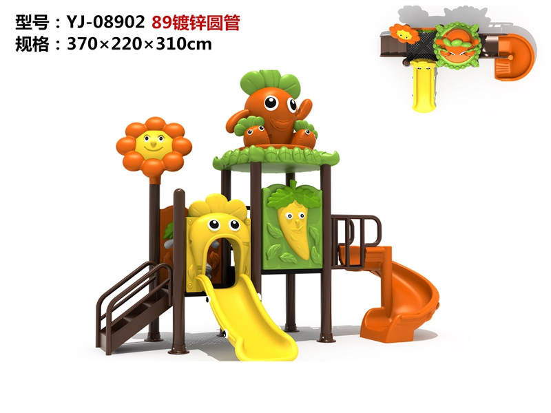 dream garden outdoor playground equipment factory