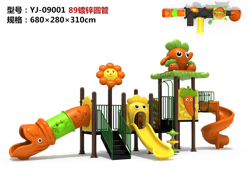 dream garden playground games factory